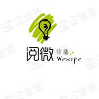 深圳市阅微知著科技有限公司
