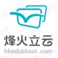武汉烽火立云网络科技有限公司