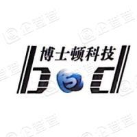 重庆博士顿科技有限公司