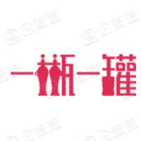 上海赛和文化传播有限公司