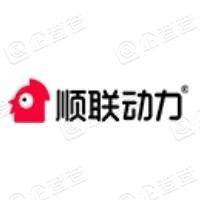 浙江顺联网络科技有限公司杭州分公司