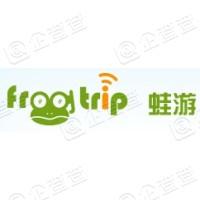 北京树蛙科技有限公司