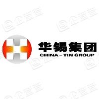 广西华锡集团股份有限公司