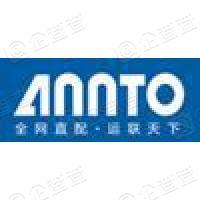 安得智联科技股份有限公司广州分公司