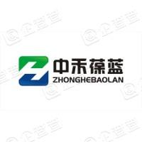 北京中禾葆蓝环保科技有限公司