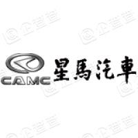 华菱星马汽车(集团)股份有限公司