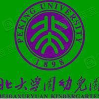 北京北大学园教育投资有限公司
