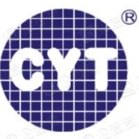 深圳市长运通半导体技术有限公司宝石分公司