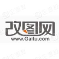 武汉改图网技术有限公司