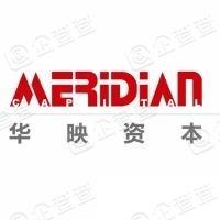 无锡华映文化产业投资企业(有限合伙)