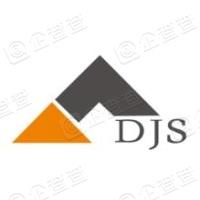 定军山电影科技(深圳)有限公司