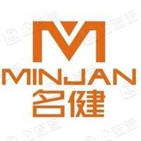 广东名健电器科技股份有限公司