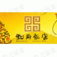 重庆西南航空和府饭店管理有限公司