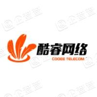 上海酷睿网络科技股份有限公司