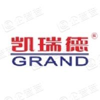 深圳市凯瑞德电子股份有限公司