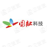圆融光电科技股份有限公司