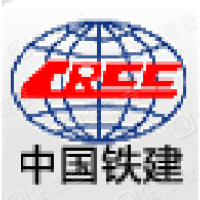 中铁第一勘察设计院集团有限公司