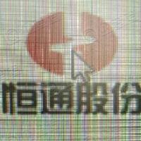哈尔滨恒通排水设备制造股份有限公司