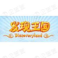 大连海昌发现王国主题公园有限公司