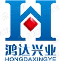 鸿达兴业集团有限公司
