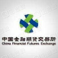 中国金融期货交易所股份有限公司
