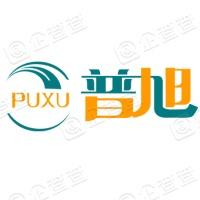 江苏普旭软件信息技术有限公司