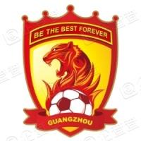 广州恒大淘宝足球俱乐部股份有限公司