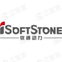 广州软通动力信息技术有限公司天河分公司