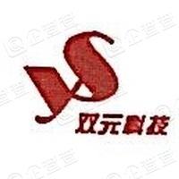 吉林双元环保科技股份有限公司