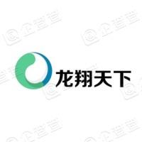 北京龙翔天下航空俱乐部有限公司