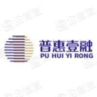 深圳市普惠壹融信息咨询有限公司