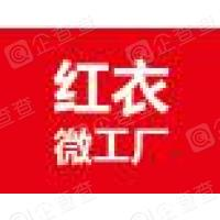 广州红衣互联网科技有限公司