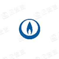 重庆燃气集团股份有限公司