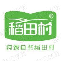 北京稻田村食品有限公司