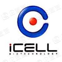 上海国联干细胞技术有限公司