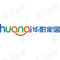 北京中工天业科贸有限公司