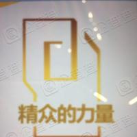 精众营销策划(天津)有限公司北京分公司