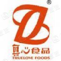 安徽真心食品有限公司北京分公司
