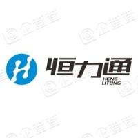 四川中置添颐健康管理股份有限公司