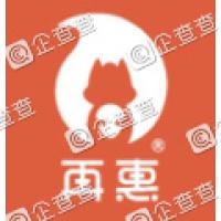 再惠(上海)网络科技有限公司