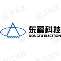 苏州东福电子科技股份有限公司