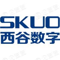 浙江西谷数字技术股份有限公司