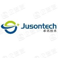 北京卓讯科信技术有限公司
