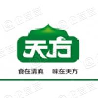 郑州天方食品集团有限公司