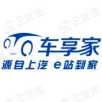 上海车享家汽车科技服务有限公司