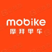 北京摩拜科技有限公司