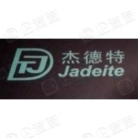 杭州杰德特装饰材料有限公司