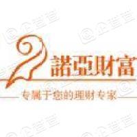 上海诺亚投资管理有限公司杭州分公司