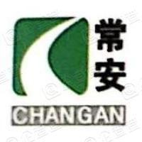湖南常安高速公路建设开发有限公司