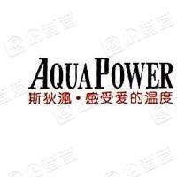 福州斯狄渢电热水器有限公司
